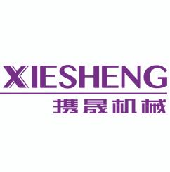 XIESHENG History